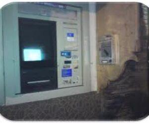 Czy bankomat jest bezpieczny?