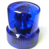 blue-alarm-light-787445-m